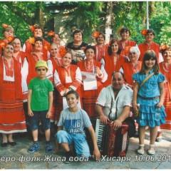 "СРЕБЪРЕН МЕДАЛ на ""Евро фолк Жива вода-2012″гр.Хисаря"
